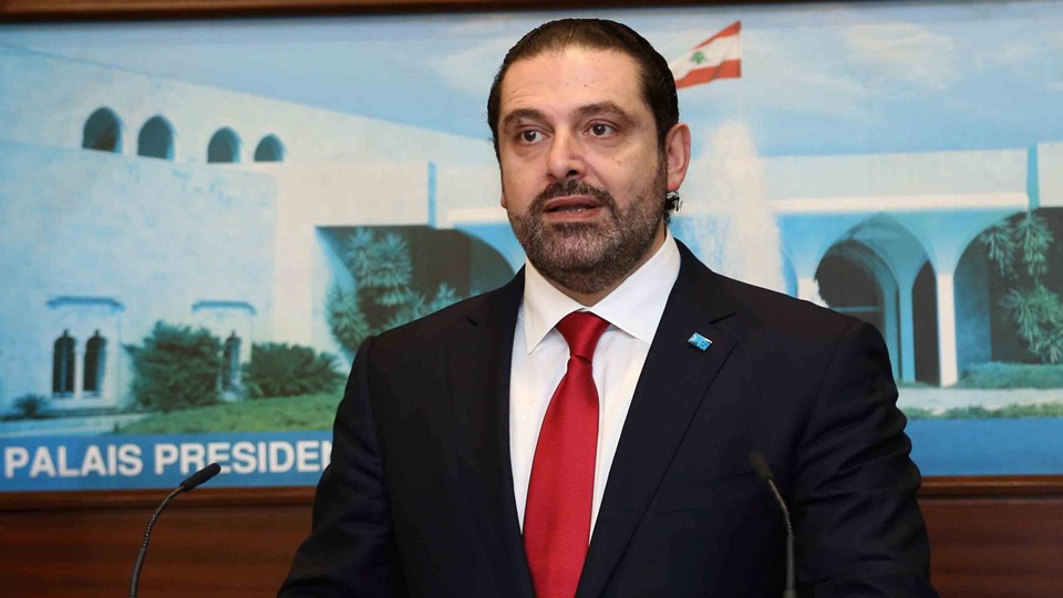 Lebanon's Prime minister-designate Saad al-Hariri speaks after announcing the new government at the presidential palace in Baabda Foto: Reuters/Handout